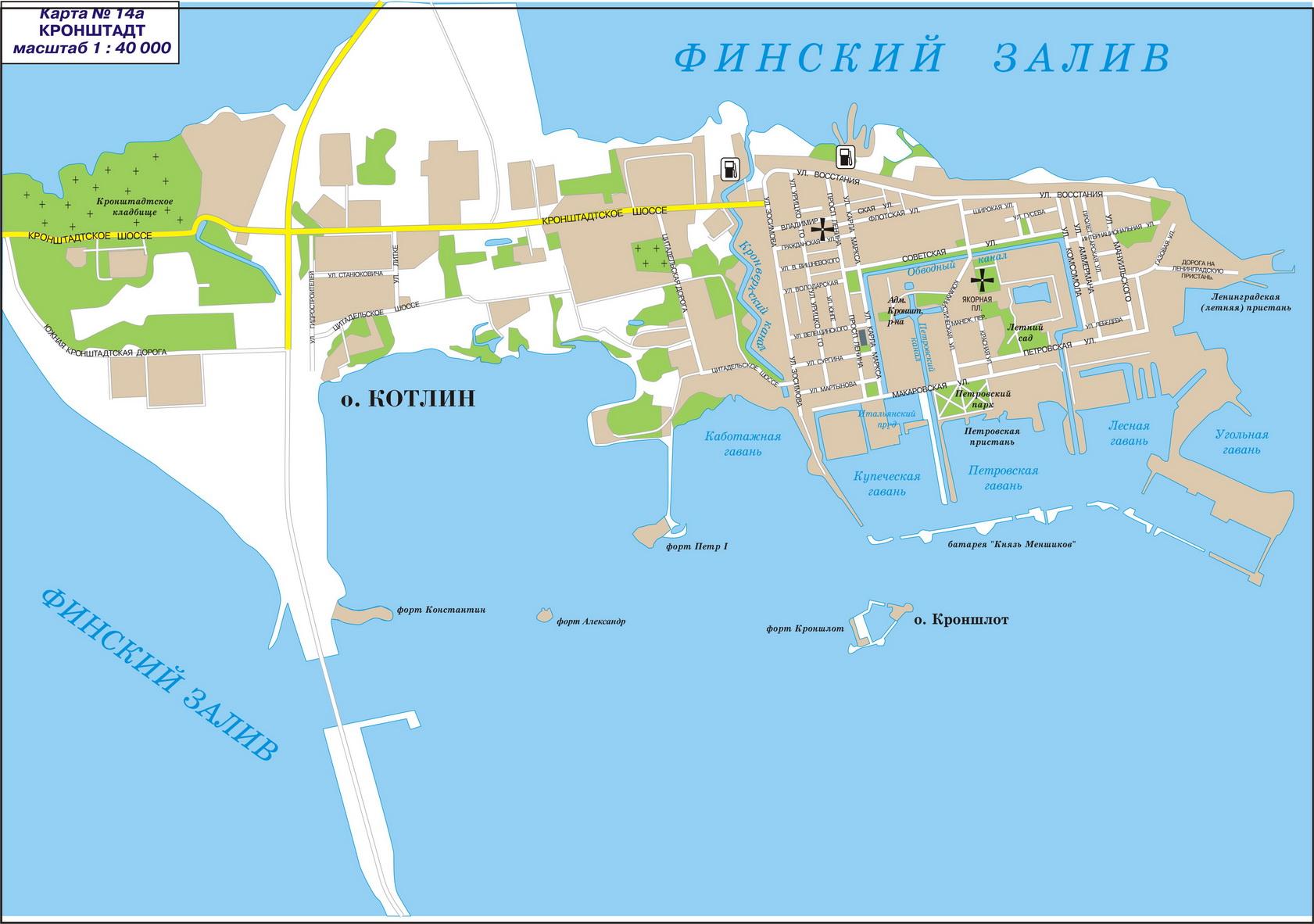 kronshtadt_map1
